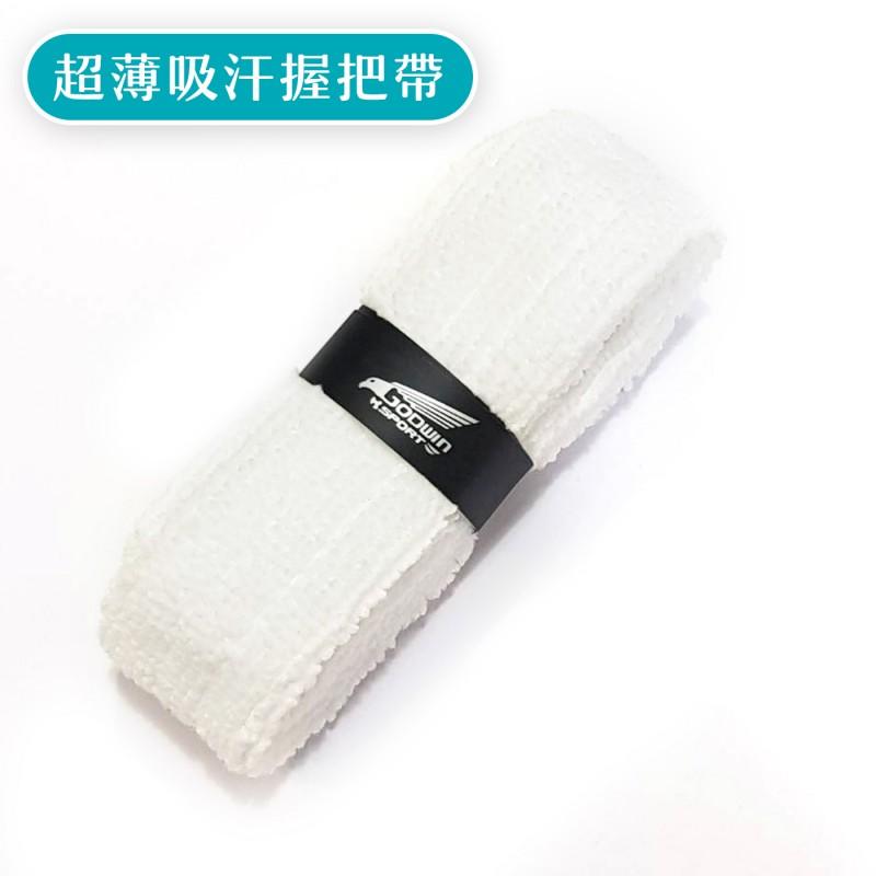 超薄吸汗握把帶-白色(3入)