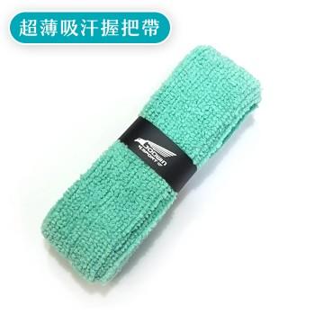 超薄吸汗握把帶-湖水綠(3入)