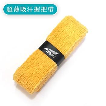 超薄吸汗握把帶-暖陽黃(3入)