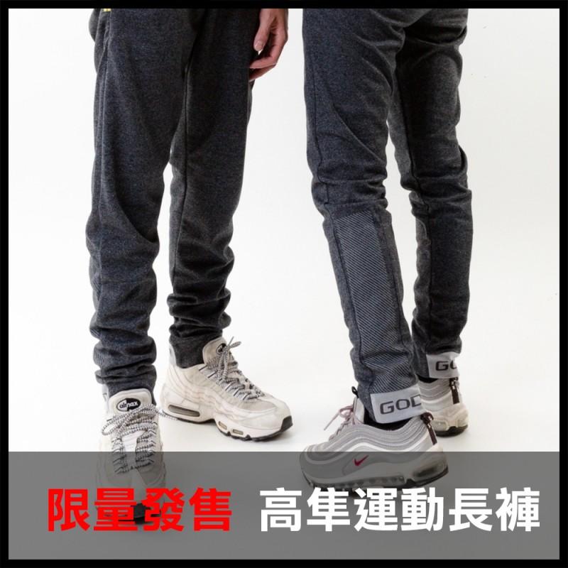 舒適彈性-長褲