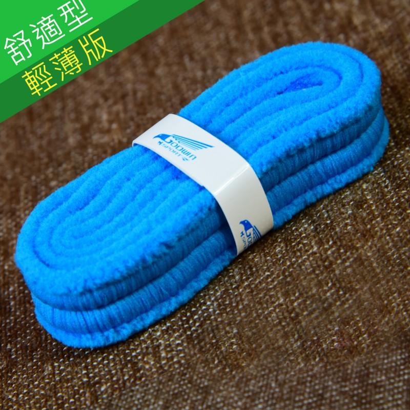 舒適型輕薄版-藍色(3入)