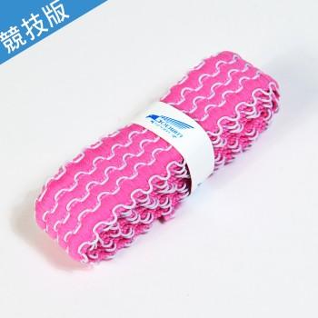 競技版-粉色(3入)